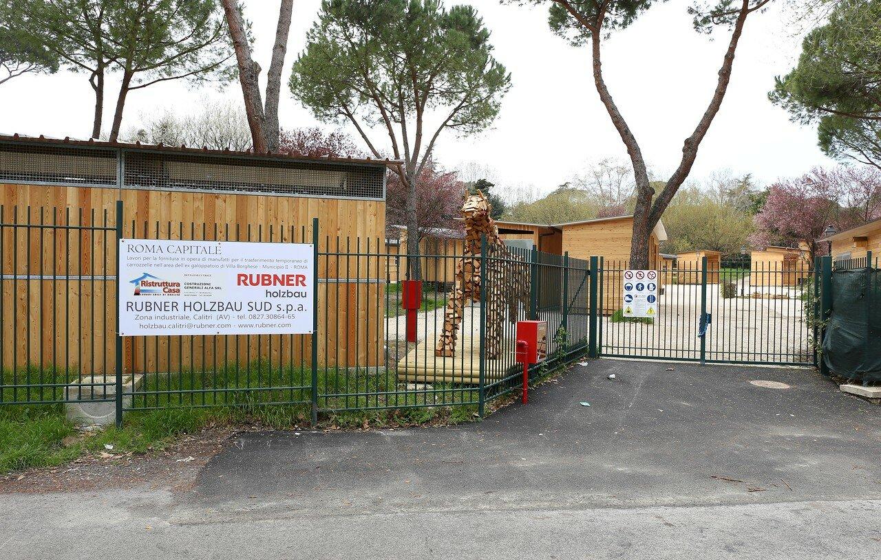 Рим. Парк Вилла Боргезе (Villa Borghese)