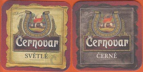 Cernovar_04.jpg