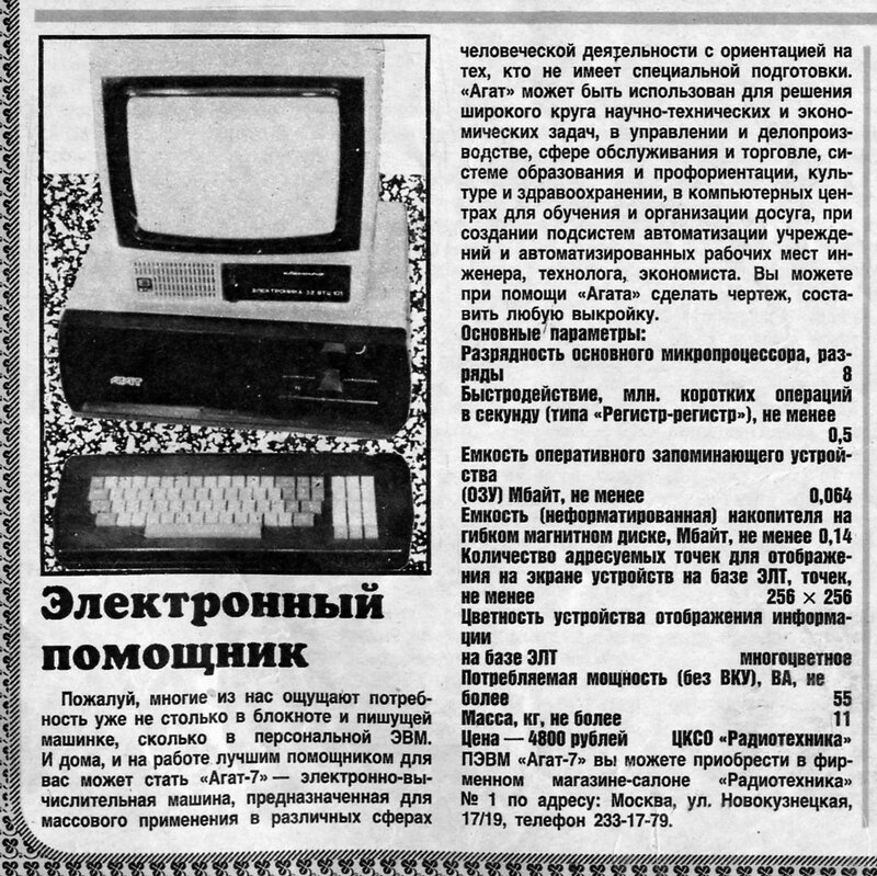 Electr_pom_001.jpg