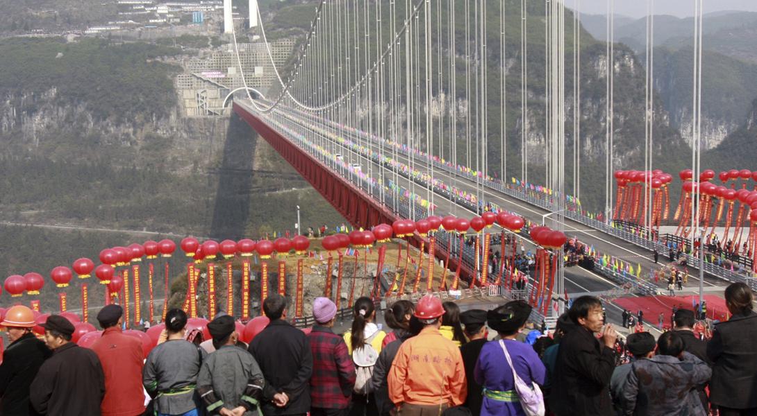 Подвесной мост над каньоном Деханг длиной в 1175 метров стал самым длинным сооружением подобного род