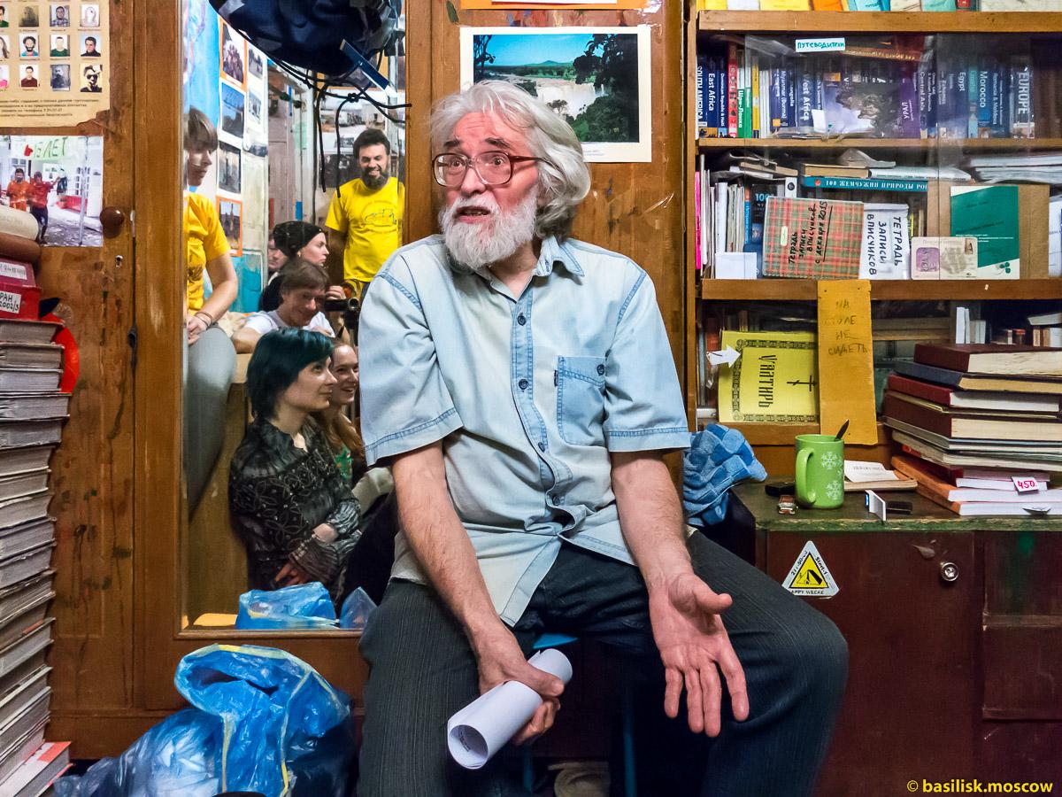 Встреча на квартире Антона Кротова. Писатель Виктор Кротов рассказывает о жизни в советское время. 27 февраля 2016.