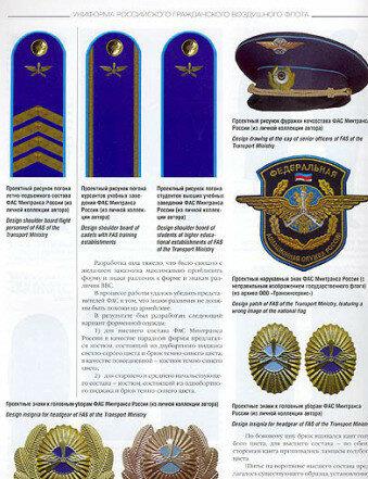 uniforms2-5.jpg
