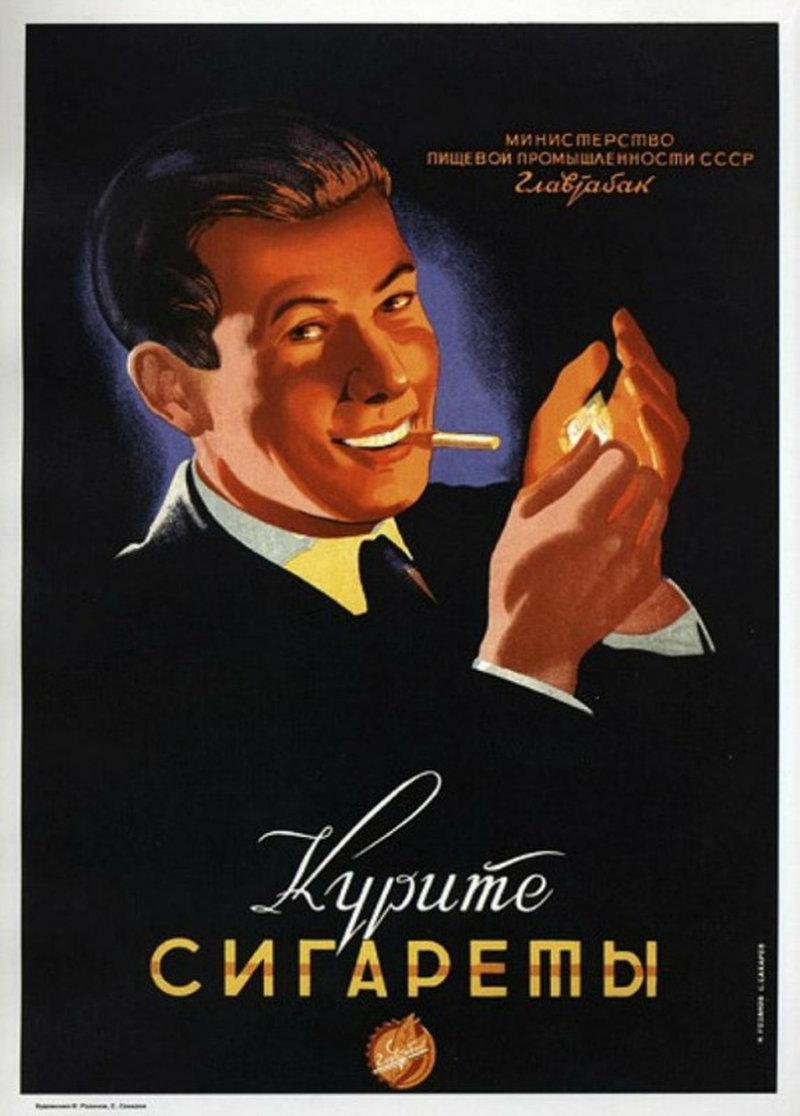 Суровые советские плакаты