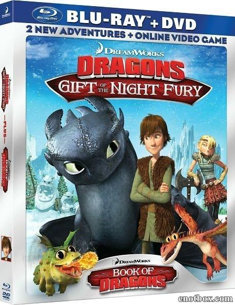 Как приручить дракона: Книга драконов / Book of Dragons (2011/BDRip/HDRip)