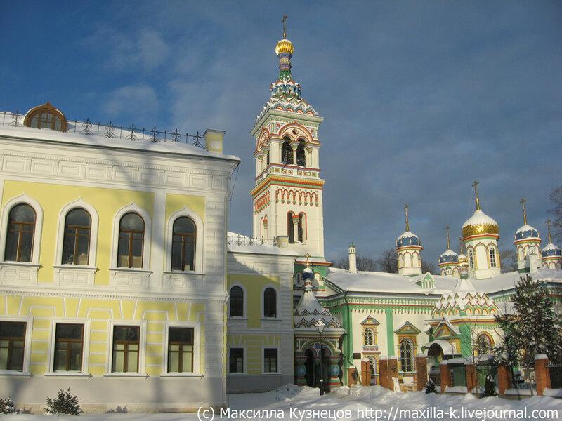 Старообрядческие церкви