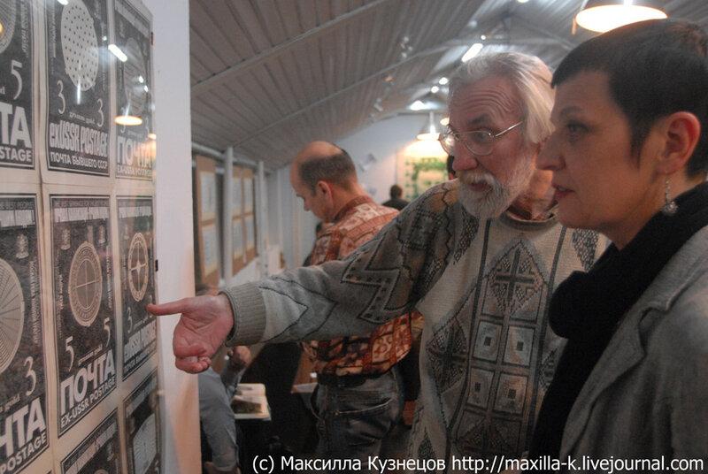 Наталия Ламанова и Николай Байтов