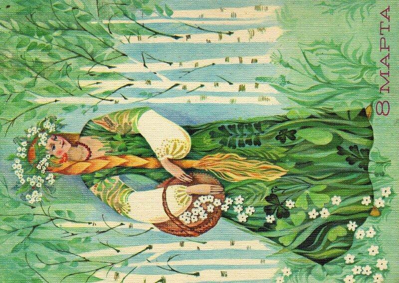 Величкина М. 1988 г.