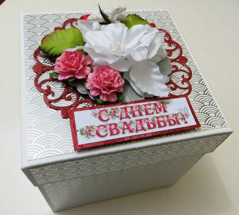 мэджик бокс для денежного подарка к свадьбе