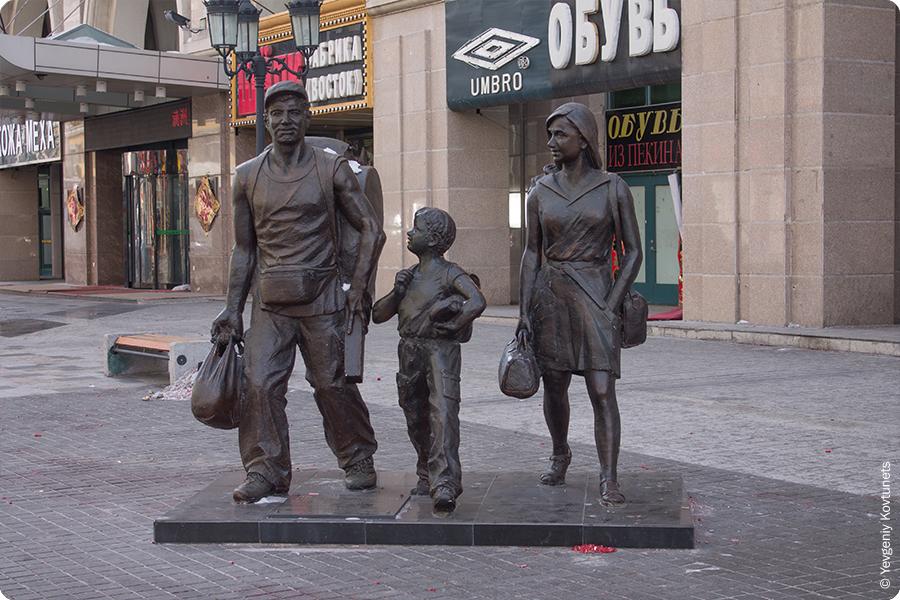 скульптура Семейные покупки, центр, Маньчжурия