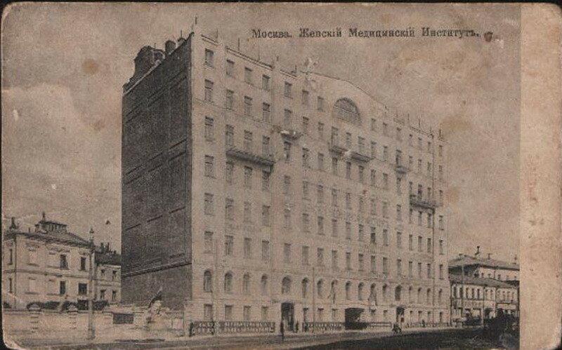 40158 Женский медицинский институт нач. 1910-х.jpg