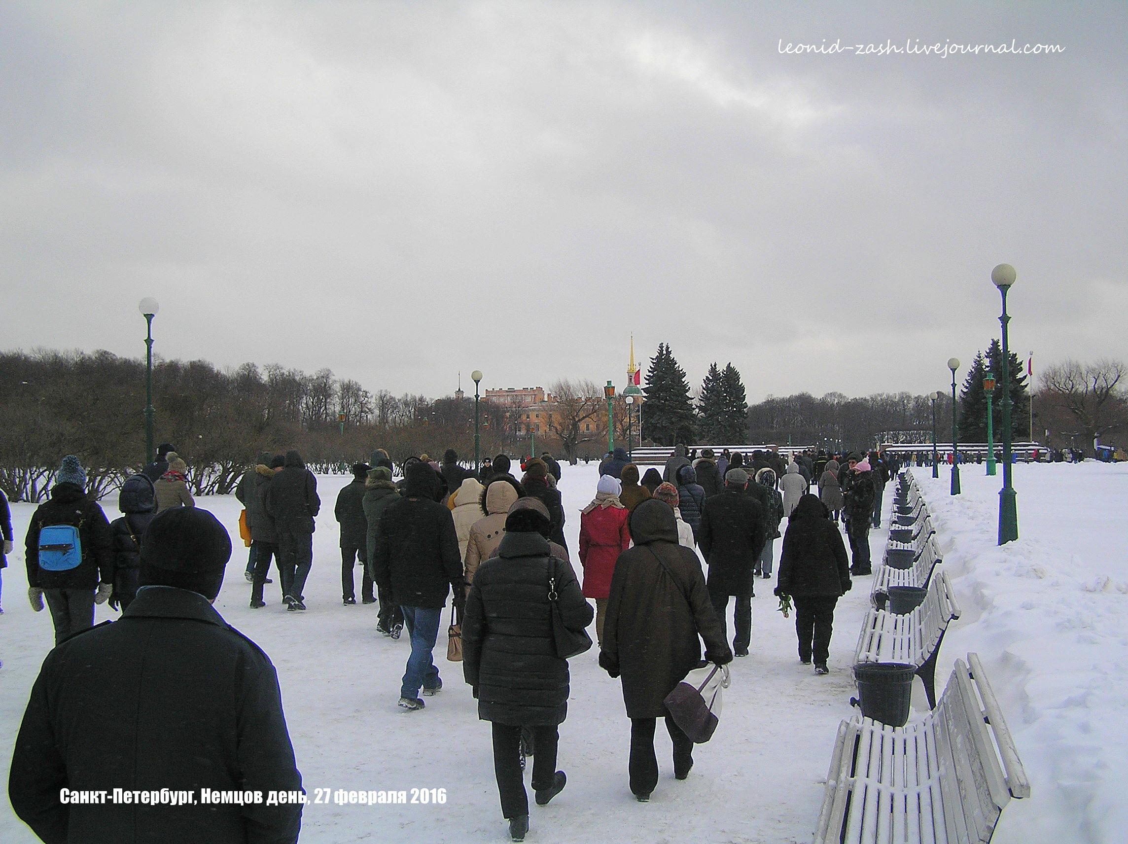 День памяти Бориса Немцова 05.JPG