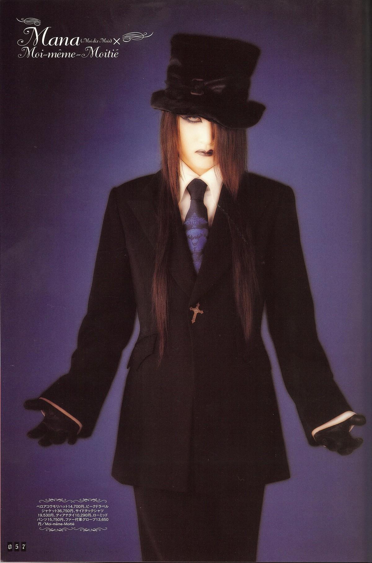 Elegant gothic aristocrat fashion 76