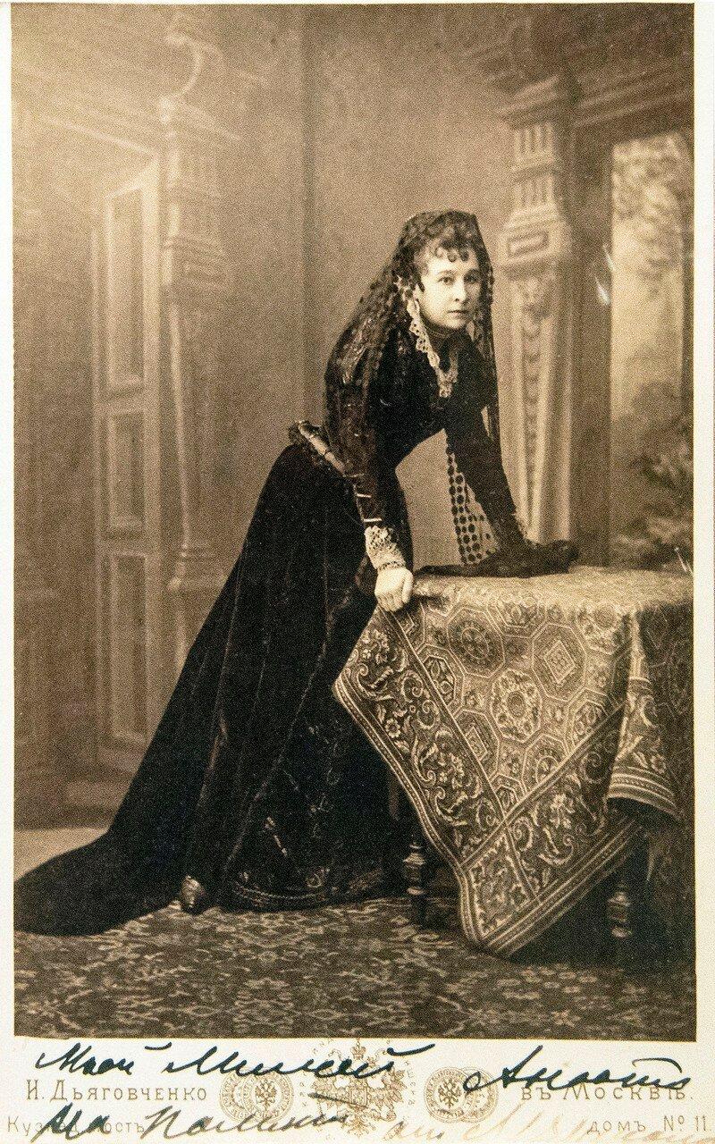 Ермолова Мария Николаевна. В период 1870—1880 годов она познакомилась со многими деятелями культуры и литературы, а также с Николаем Петровичем Шубинским, своим будущим мужем, который учился на юридическом факультете