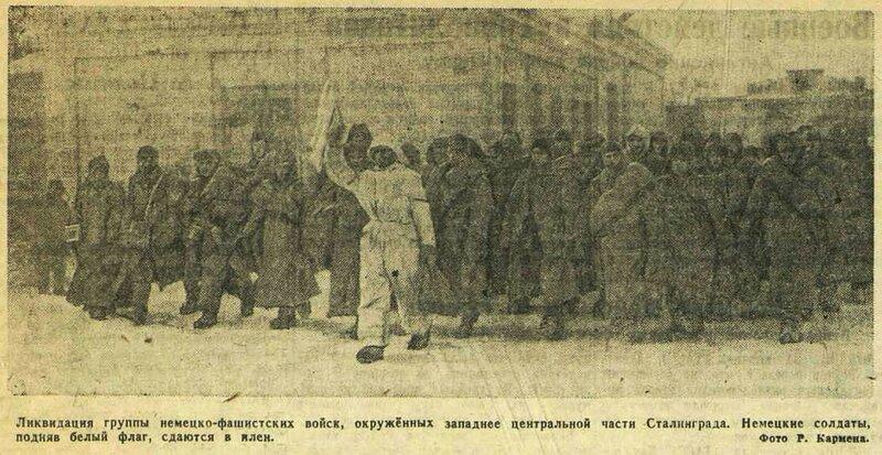 Сталинградская битва, сталинградская наука, битва за Сталинград, пленные немцы