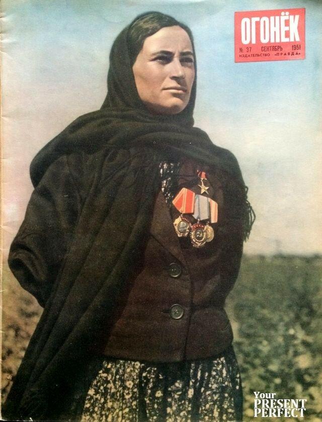 1951-37 Герой Социалистического Труда, звеньевая колхоза имени Багирова, Акстафинского района, Азербайджанской ССР, Иммилейле Мамедова.jpg