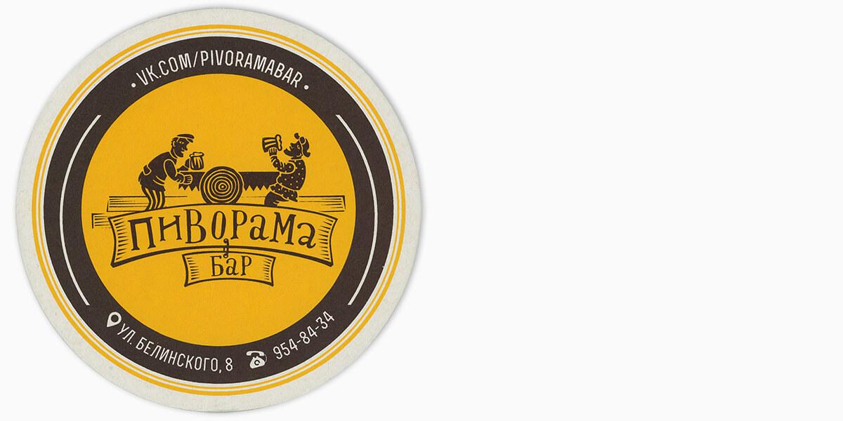 Пиворама #386