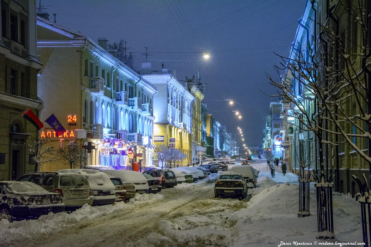 Снежный Минск. Даниелла. улица Карла Маркса