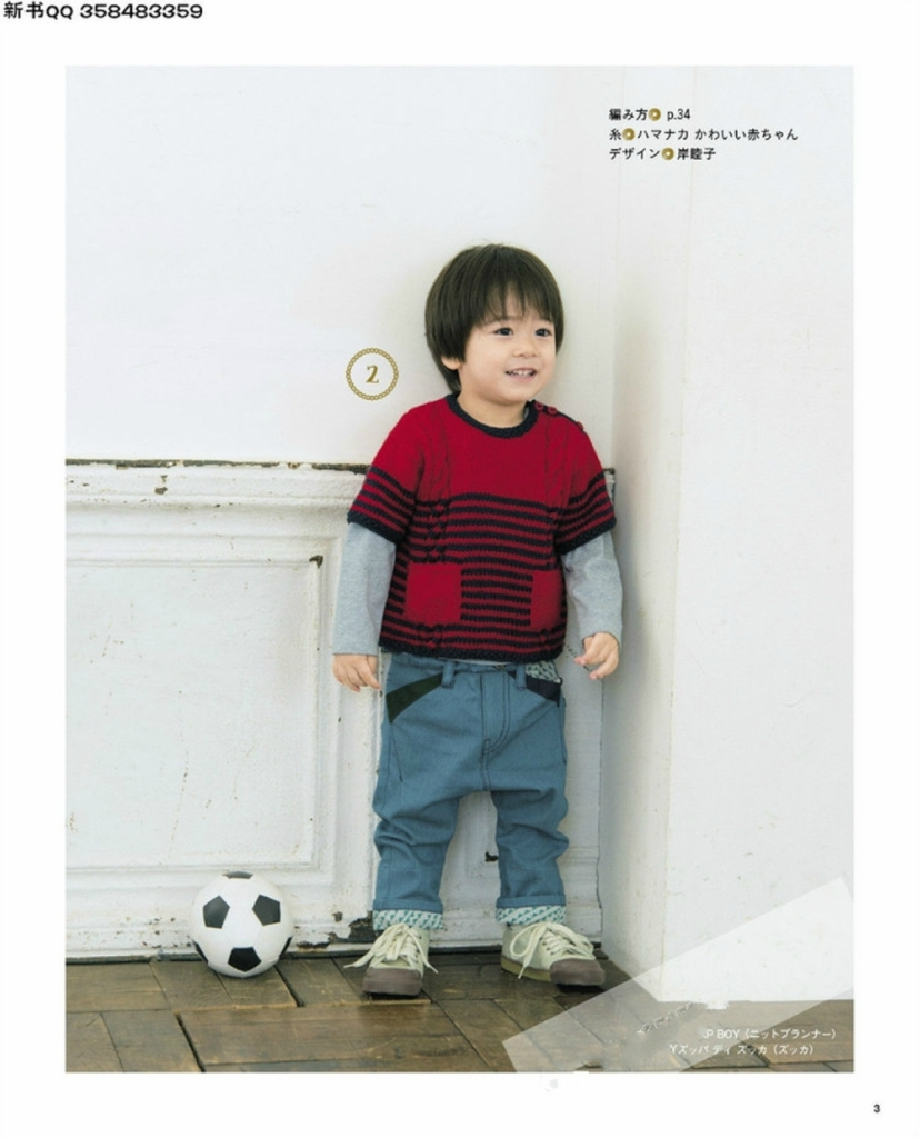 японский журнал по вязанию головных уборов
