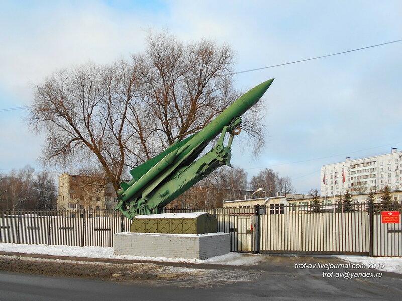 Пусковая установка ЗРК С-200, областной военкомат, Железнодорожный