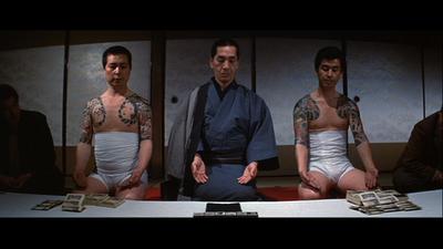 Тё-хан бакучи (Chō-Han Bakuchi) - японская азартная игра эпохи Эдо