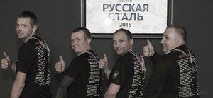 Кубок России 2015 командные результаты