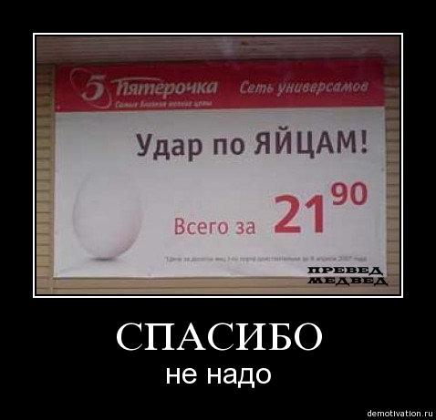 http://img-fotki.yandex.ru/get/66529/236155452.2/0_13f418_cbf97b3f_orig.jpg