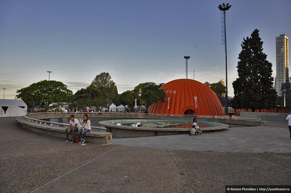 0 2b9637 9fabd652 orig День 400. Аргентина эмигрантская: фестиваль дружбы