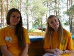 Областной конкурс лидеров ученического, студенческого, молодежного самоуправления, общественных организаций «Лидеры Новгородчины»