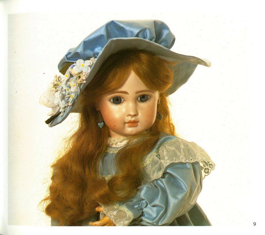 Книга об антикварных куклах Porzelland Puppen, 1984
