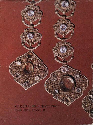 jewellers-0.jpg