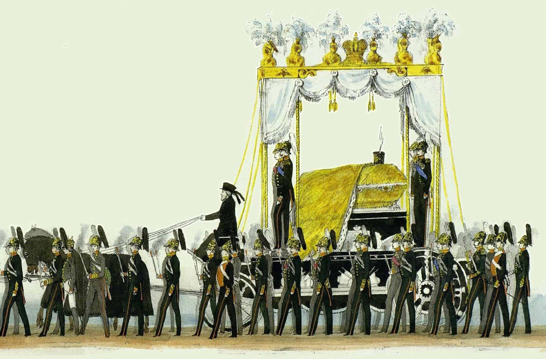 Гроб с телом Николая I. увеличенный фрагмент рис. XXXV