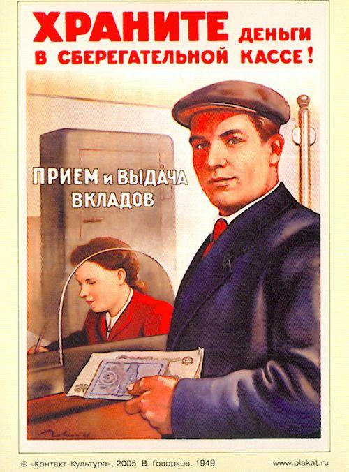 http://img-fotki.yandex.ru/get/66529/36851724.1/0_12dcf2_47ec74aa_orig.jpg