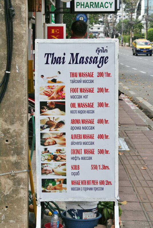 Тайский массаж - цены