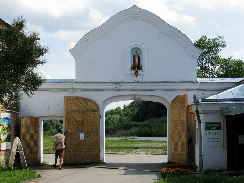 Святые врата, Староладожский Никольский монастырь