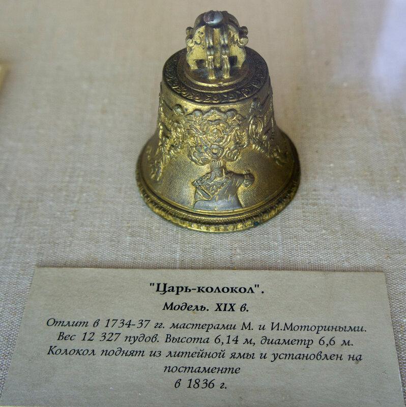 2016-03-06_017, Валдай, музей колоколов.jpg