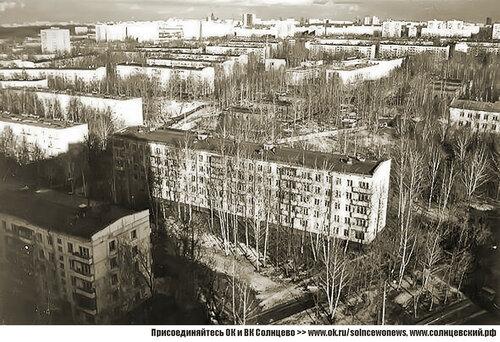 Солнцевский проспект 1995 год #Солнцево