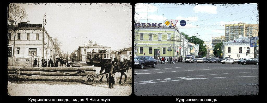 5841 Кудринская площадь. Вид на Большую Никитскую улицу 1913-2003.jpg