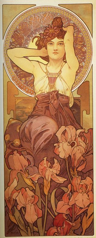 """""""Аметист"""", 1900 год"""