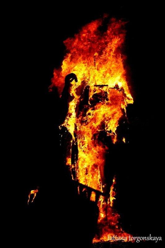 Сожжение Прилично двуличного