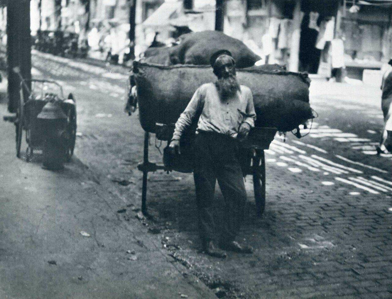 1930. Старьевщик