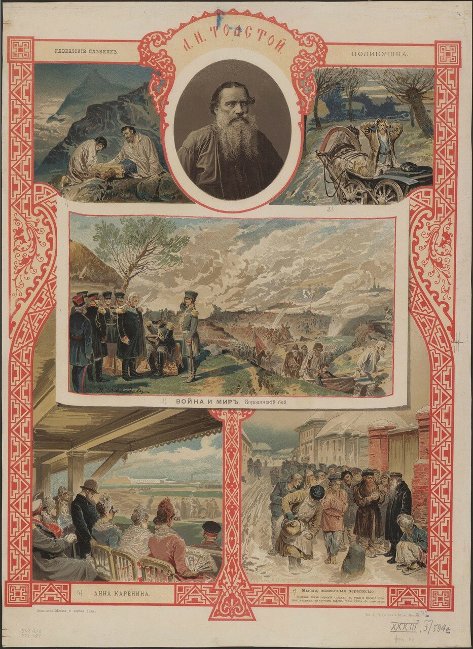 1888. Л.Н. Толстой..Москва, Литография И.Д. Сытина и Ко