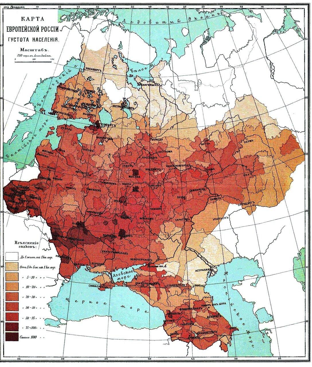 08. Густота населения Европейской России