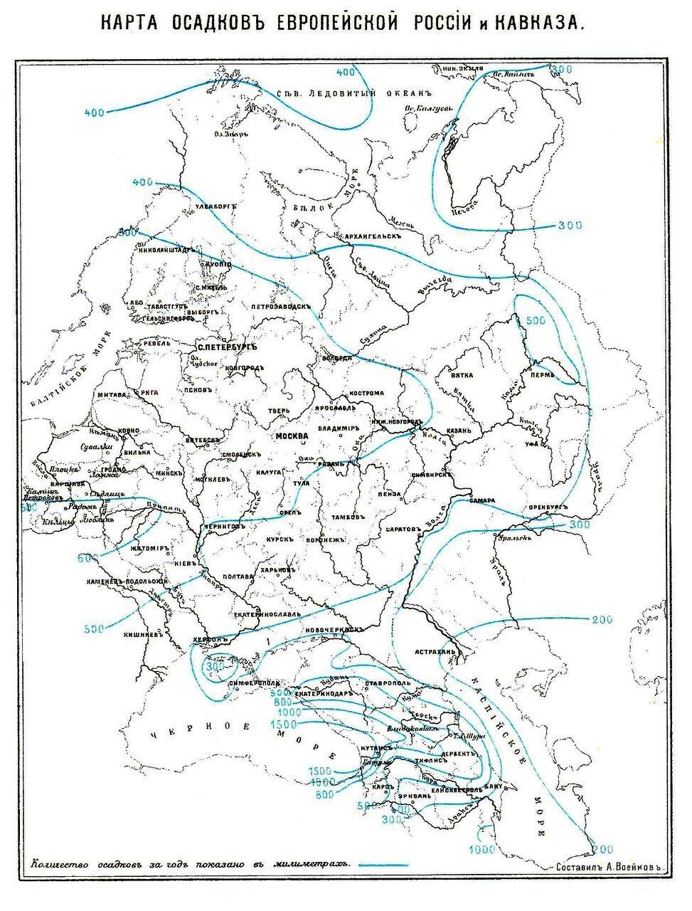 19. Карта осадков Европейской России