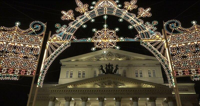 Новый год 2016, Москва, Большой театр