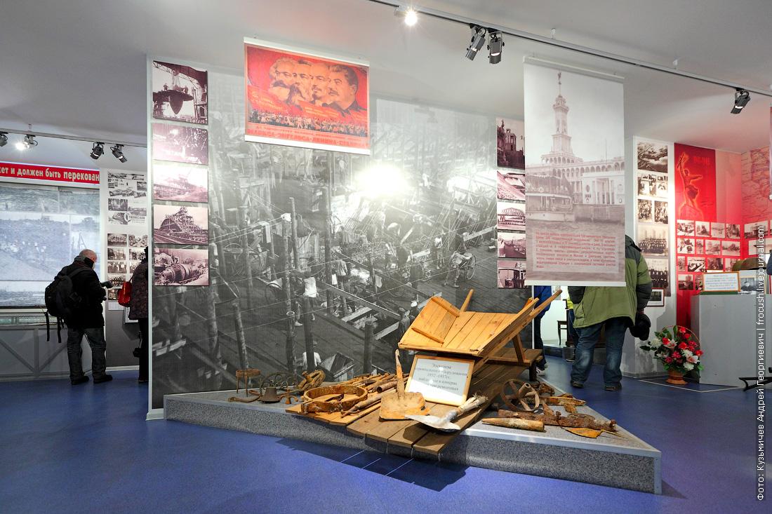 экскурсия в музей КиМ