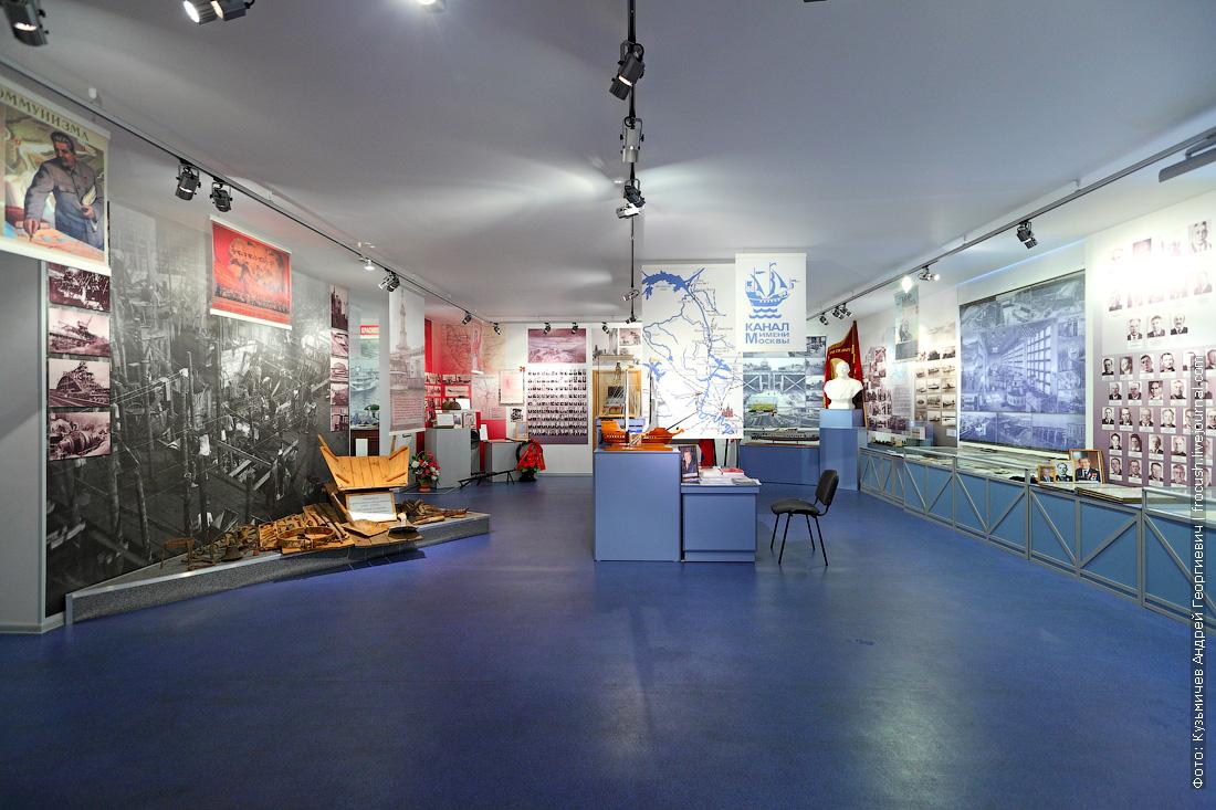 музей канала в Деденево