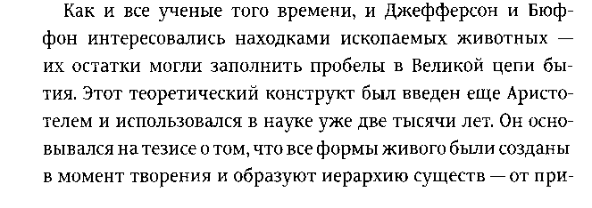 пинбол1.png
