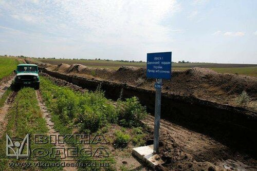 За три года Украина возведёт стену на границе с Приднестровьем