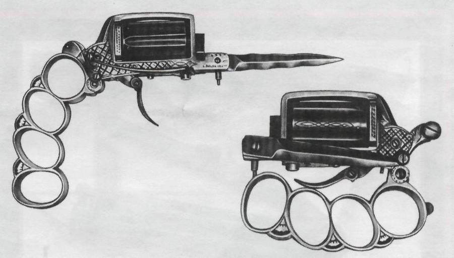 Худшее оружие в истории