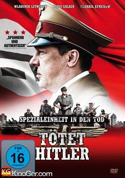 Tötet Hitler - Spezialeinheit in den Tod (2009)